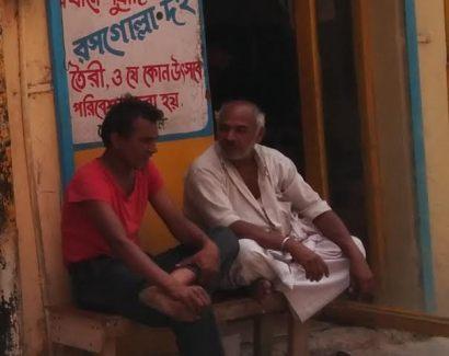 Chakkarpur 1