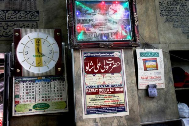 Hazrat Baba Maula Ali Shah Mazar (Inside décor)
