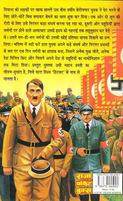 Hitler Book In Hindi Pdf