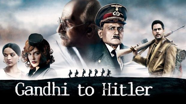 Film, 'Gandhi to Hitler'