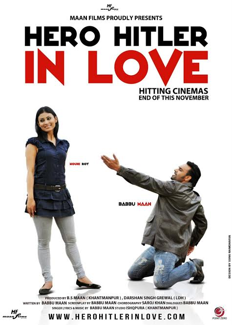 Punjabi film, 'Hero Hitler in Love'