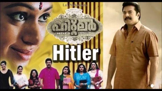 Malayalam film, 'Hitler'