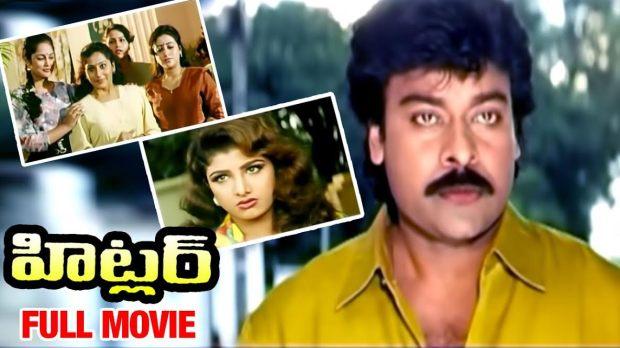 Telugu film, 'Hitler'