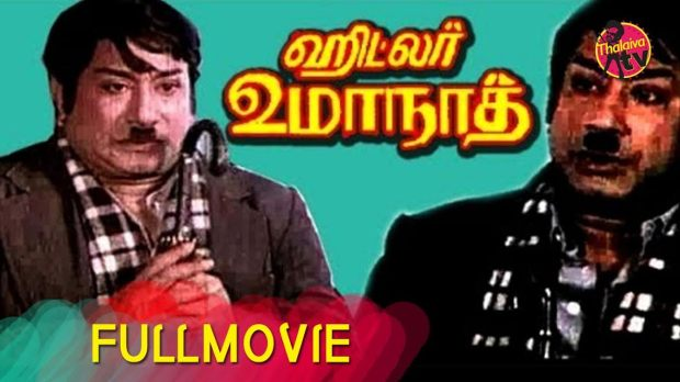 Tamil film, 'Hitler Umanath'