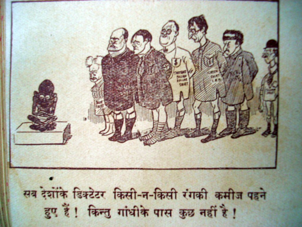Cartoon 1: Vishwamitra, March 1935. Caption: Dictators of all countries are wearing shirts of one or the other color, but Gandhi has none.