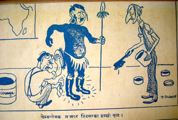 Cartoon 5: Vishvamitra, October 1938. Caption: Nigger Dance of Hitler on Chamberlain's tune.