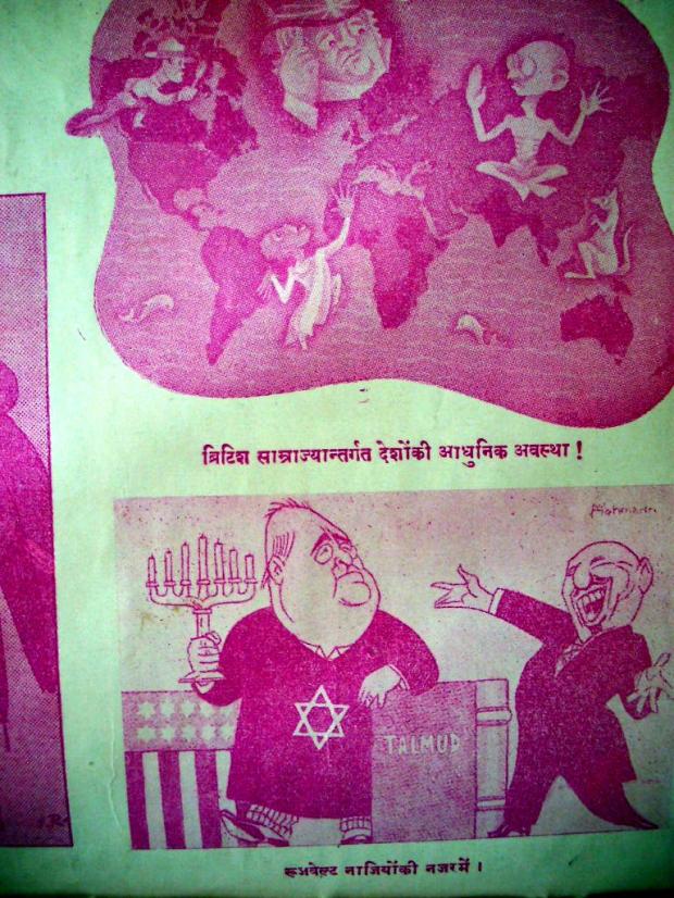 Cartoon 7: Vishvamitra, August 1939. Caption: Roosevelt in the eyes of the Nazis