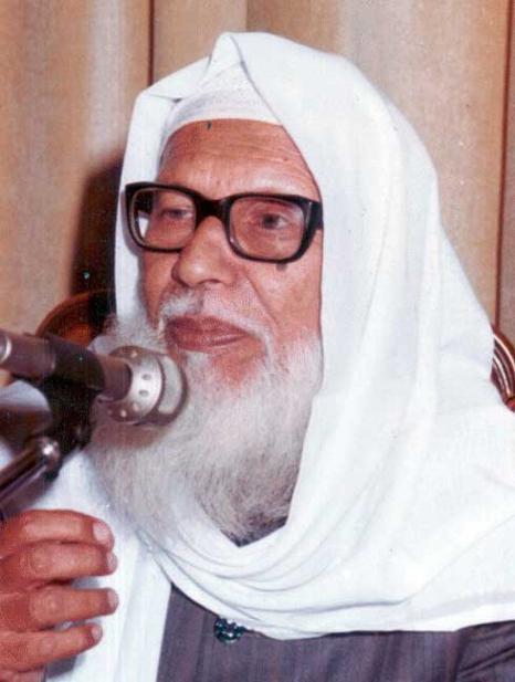 Sayyed Abul Hasan 'Ali Nadwi